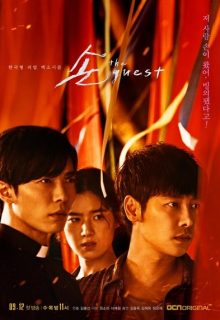 Watch Hand: The Guest (2018) Episodes ENG SUB | Dramacool